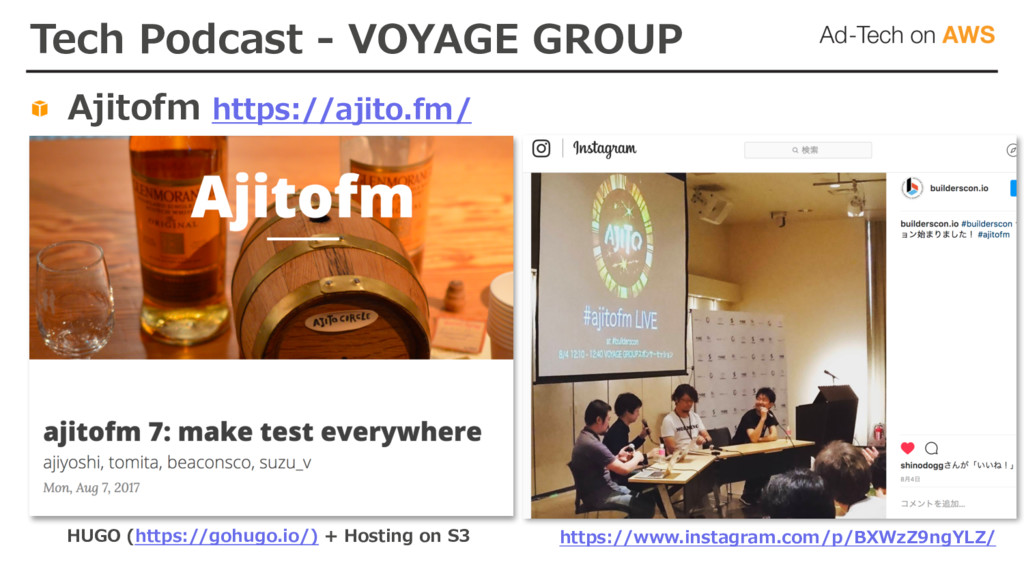 Tech Podcast - VOYAGE GROUP https://www.instagr...