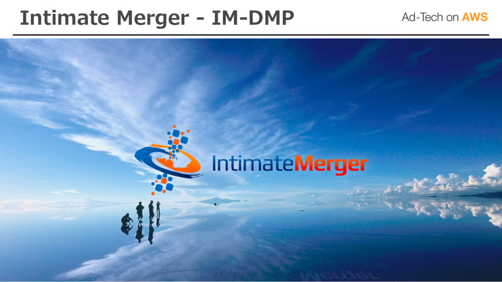 Intimate Merger - IM-DMP