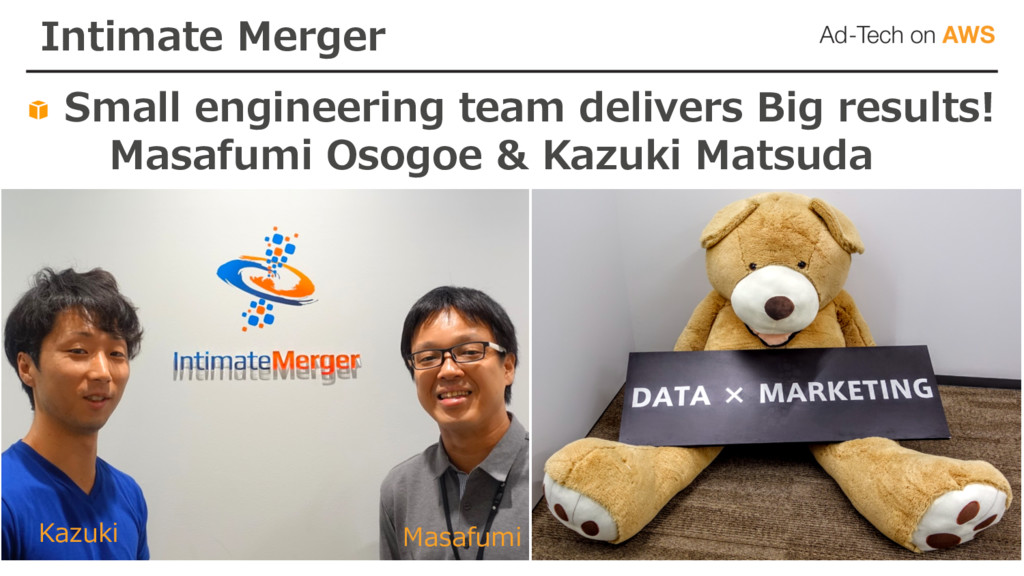 Intimate Merger Small engineering team delivers...