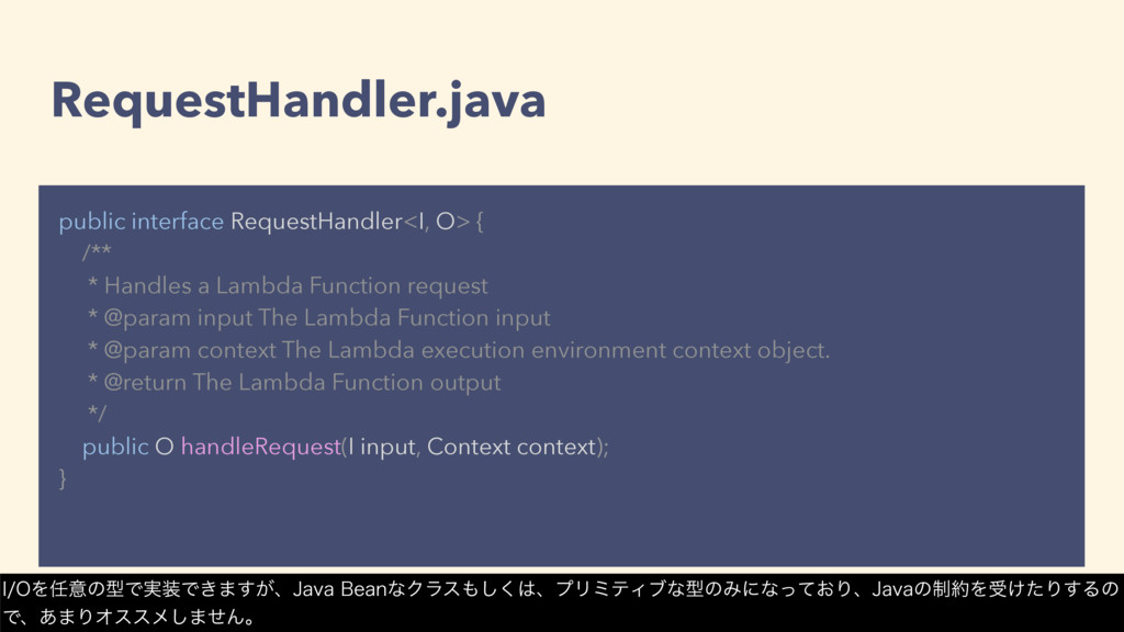 RequestHandler.java public interface RequestHan...