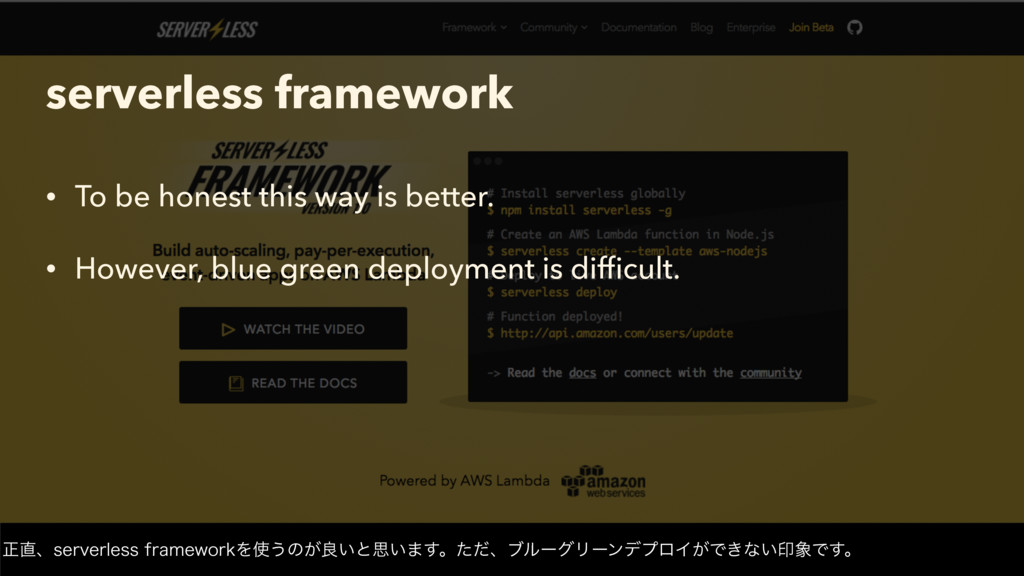 serverless framework • To be honest this way is...