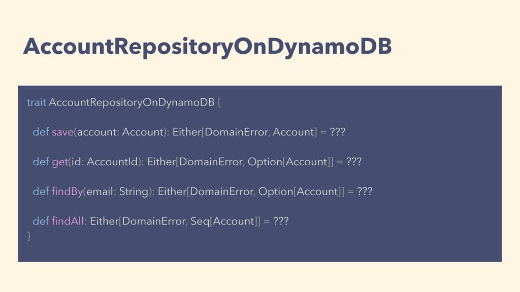 AccountRepositoryOnDynamoDB trait AccountReposi...