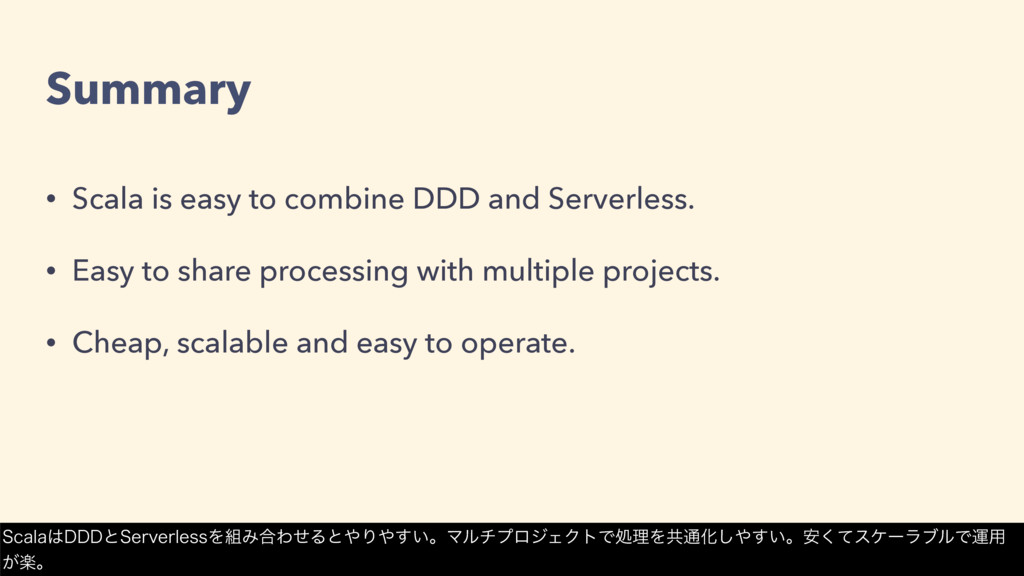 Summary • Scala is easy to combine DDD and Serv...
