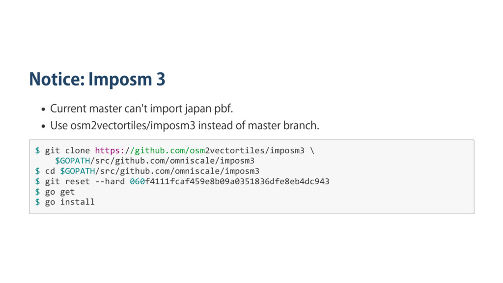 Notice: Imposm 3 Current master can't import ja...