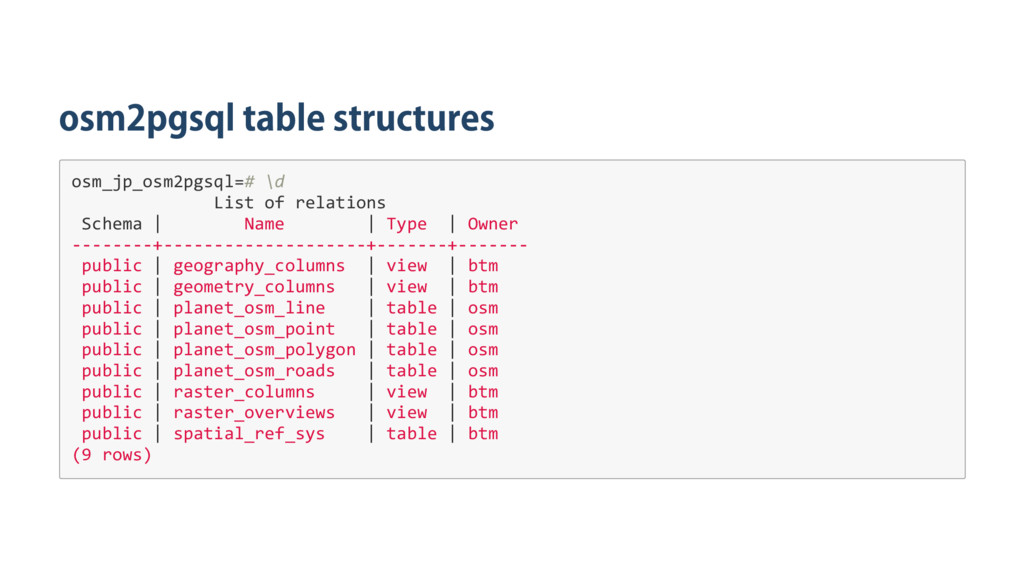 osm2pgsql table structures o s m _ j p _ o s m ...