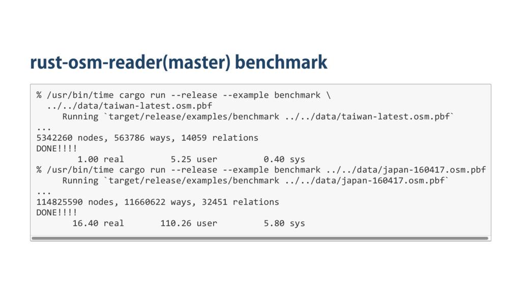 rust‑osm‑reader(master) benchmark % / u s r / b...