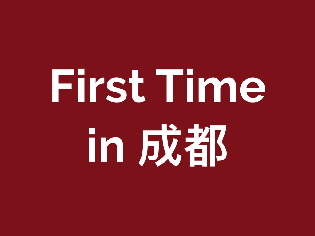 First Time in ౮᮷