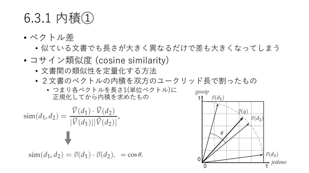 m s • a • 3 nc 6 a • r l .( .( () ( • nc r o • ...