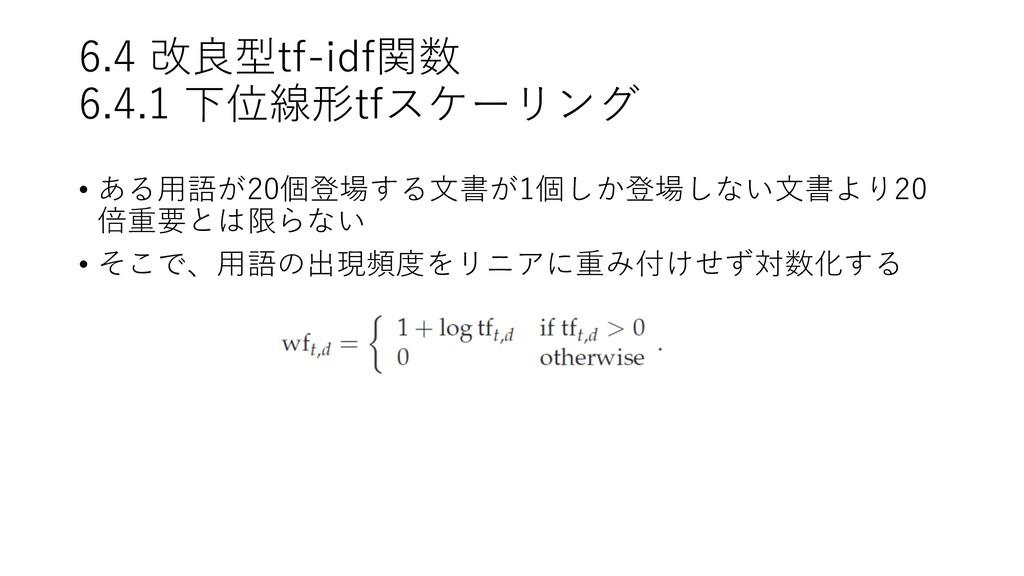 d • 2. 2 - - • 61 0 4