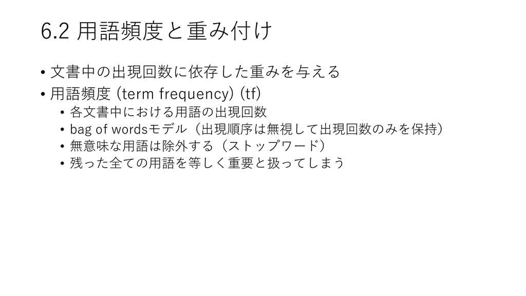 r • mb e g q • r ( ) (.2( ) • mb r e • ) 6 ac e...