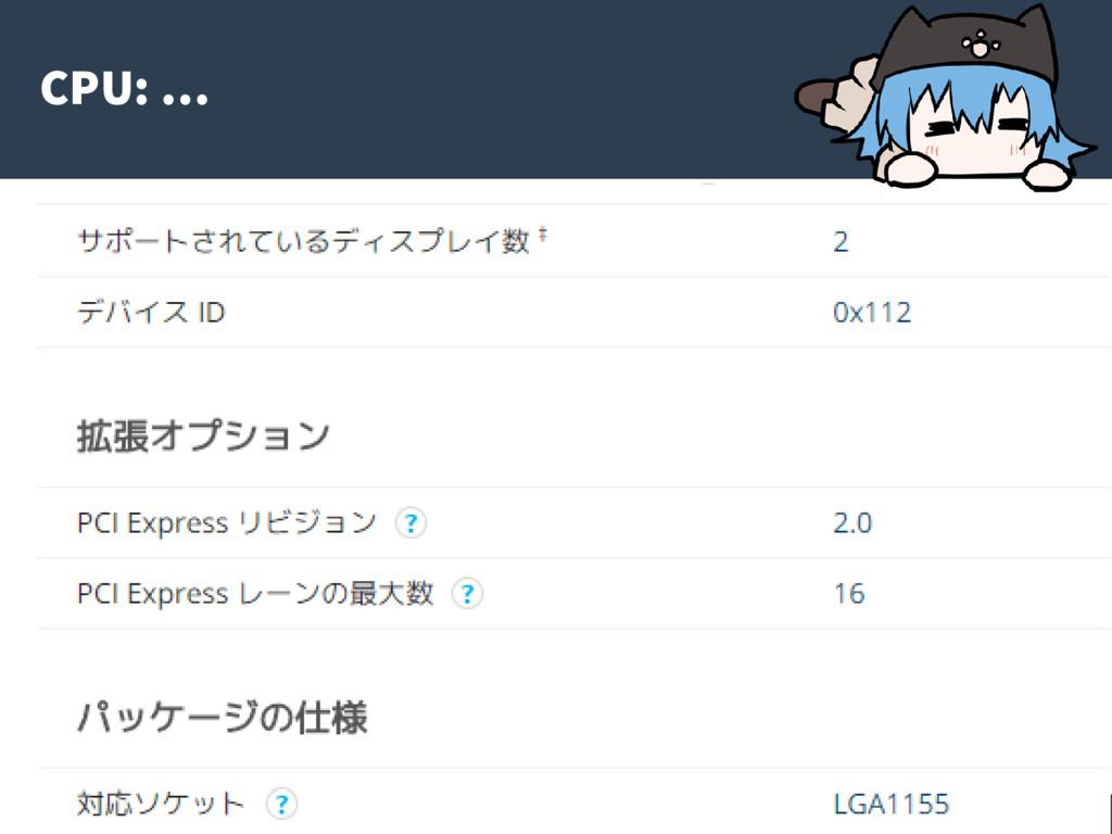 34 CPU: …