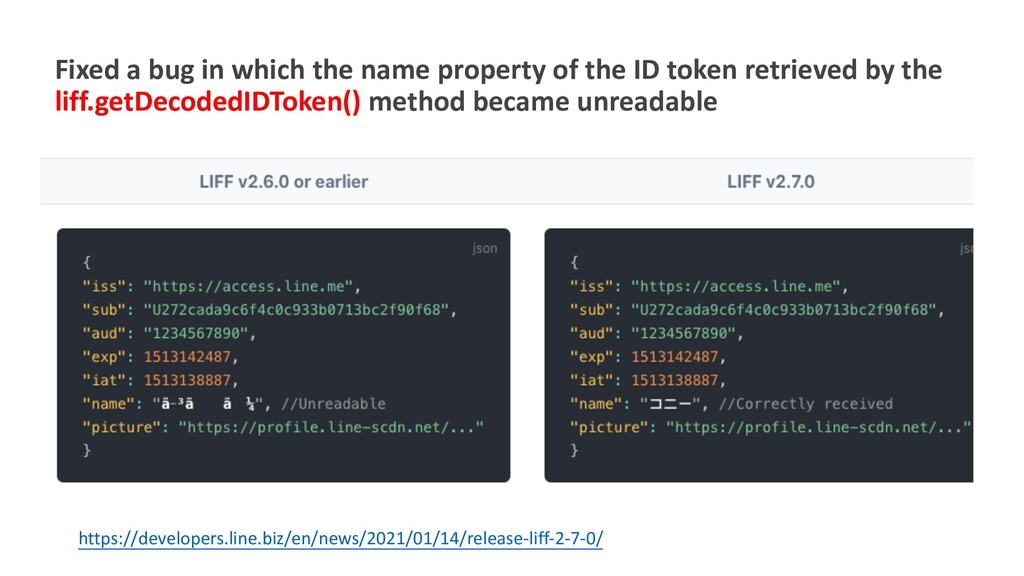 Fixed a bug in which the name property of the I...