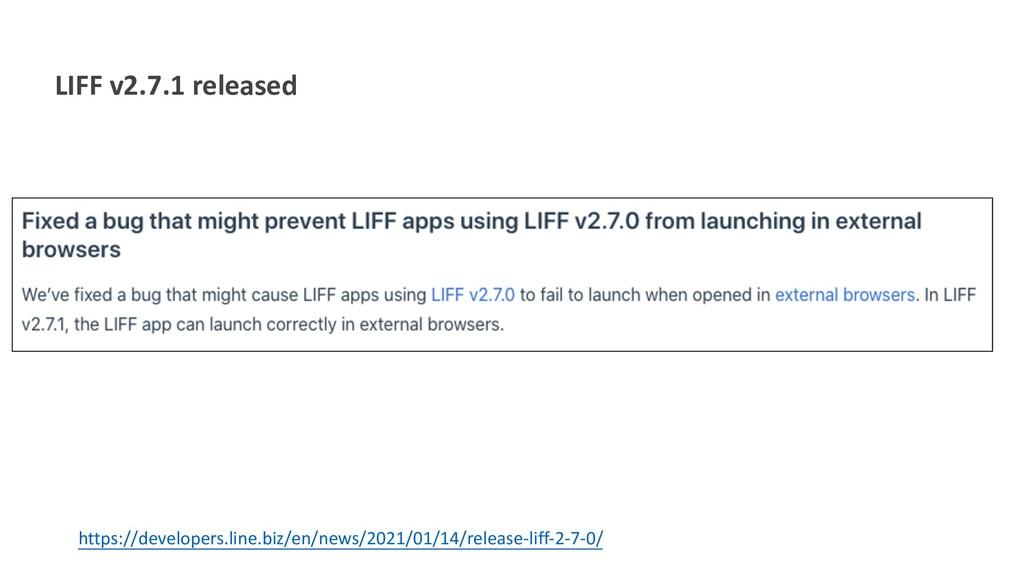 LIFF v2.7.1 released https://developers.line.bi...