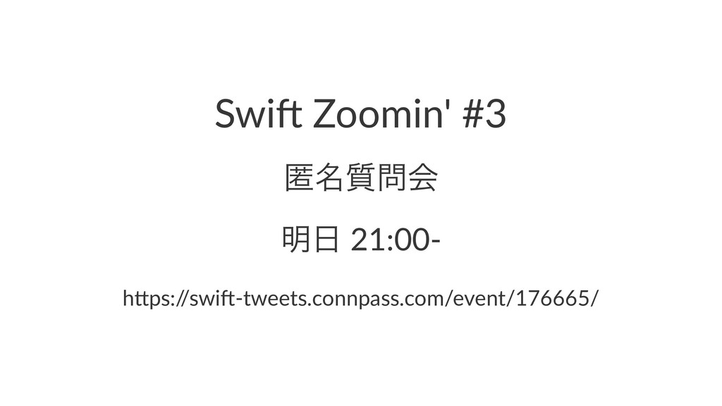 "Swi$ Zoomin' #3 ಗ໊࣭ձ ໌ 21:00- h""ps:/ /swi)-tw..."