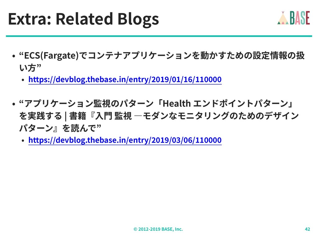 "© - BASE, Inc. Extra: Related Blogs • ""ECS(Farg..."