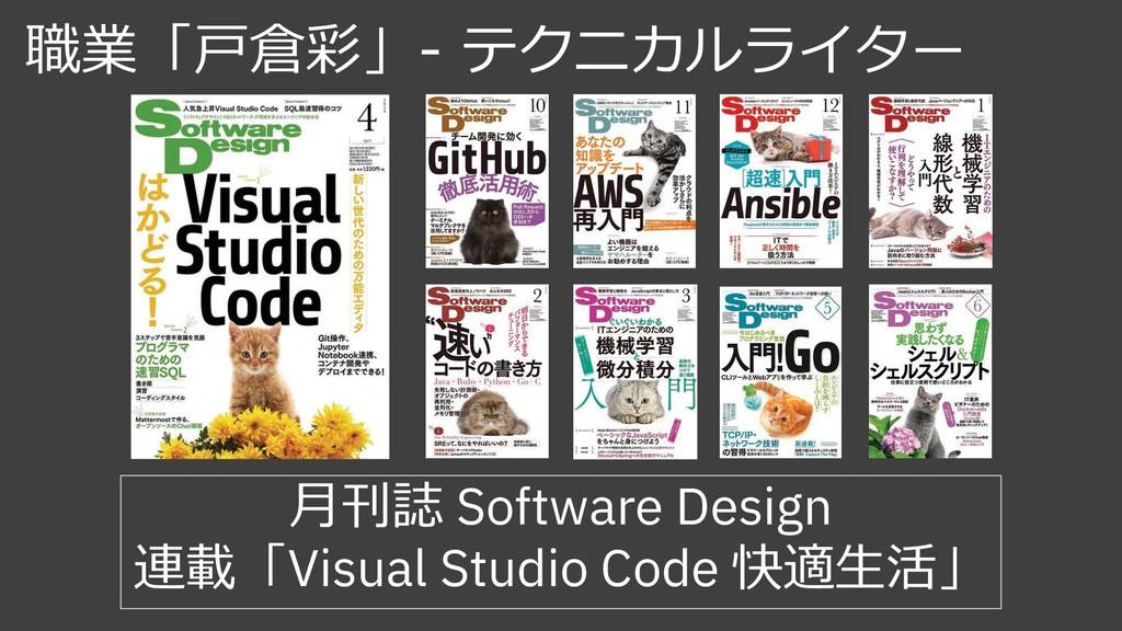 ŔÉLŠƷǫM ›‰ ‡»¹–K Ðǥǜ Software Design õDžLVisua...
