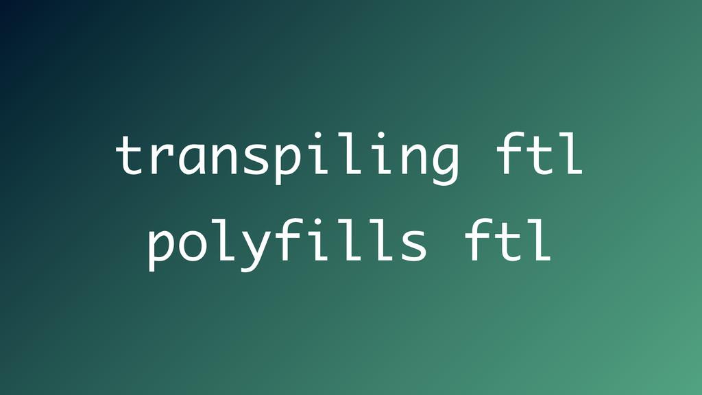 transpiling ftl polyfills ftl