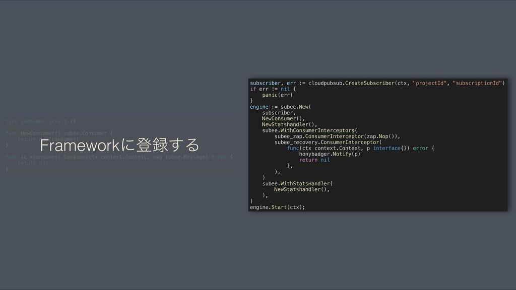 type consumer struct {} func NewConsumer() sube...
