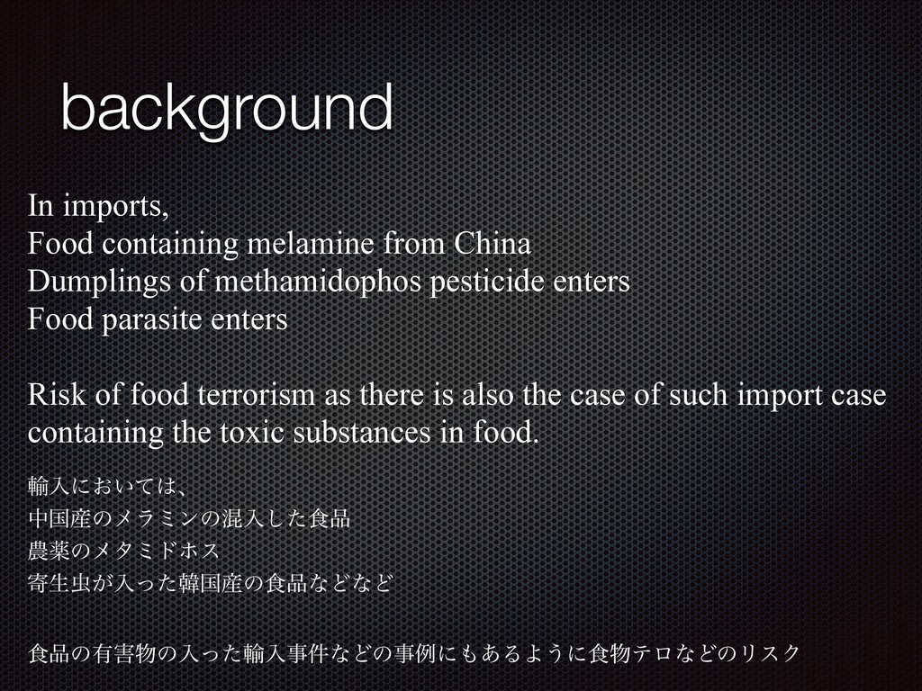background In imports,   Food containing melami...