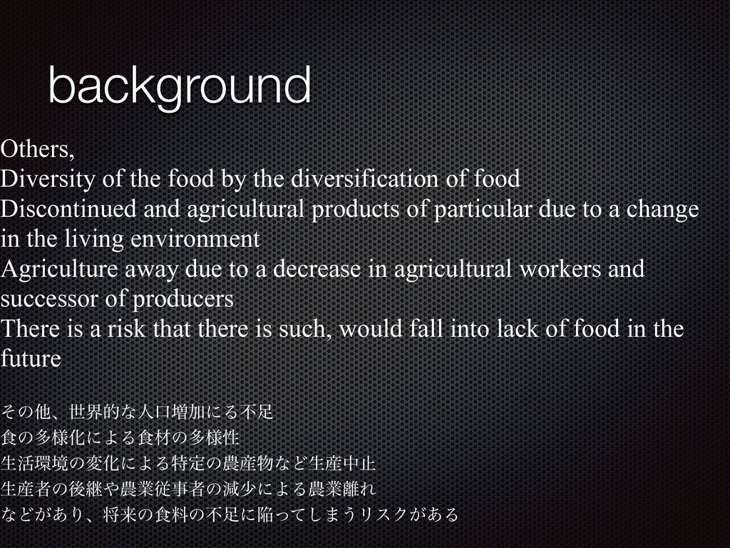 background Others,   Diversity of the food by t...