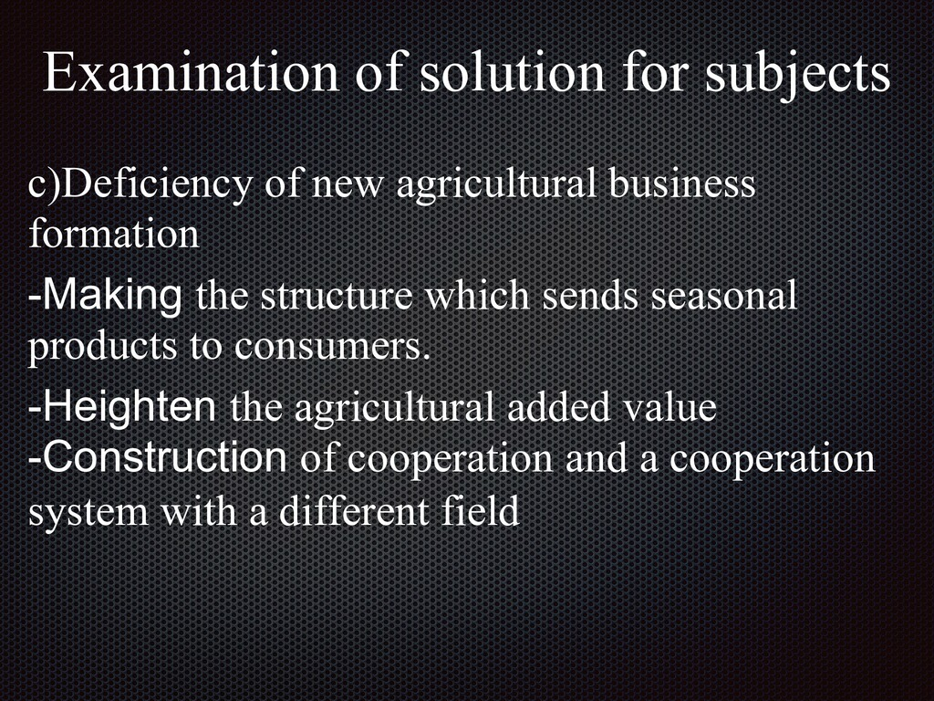 c)Deficiency of new agricultural business forma...