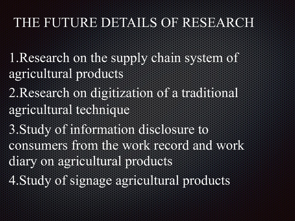 1.Research on the supply chain system of agricu...