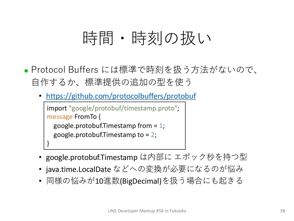l P B P • https://github.com/protocolbuffers/pr...