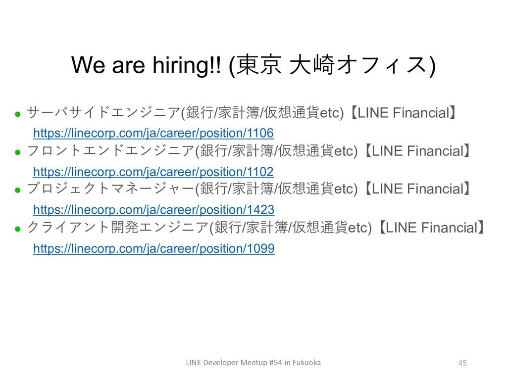 l (!/ (/#%etc)LINE Financial h...