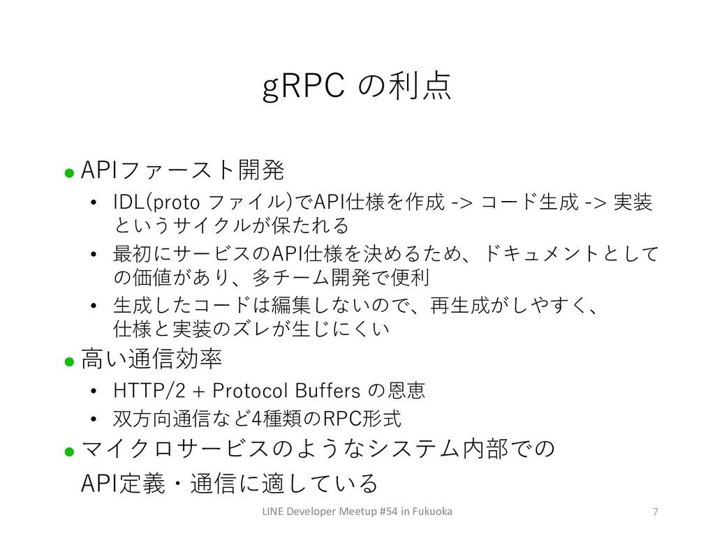 l e > p • - e I >c A B T • > tPT P c DH o B >gp...