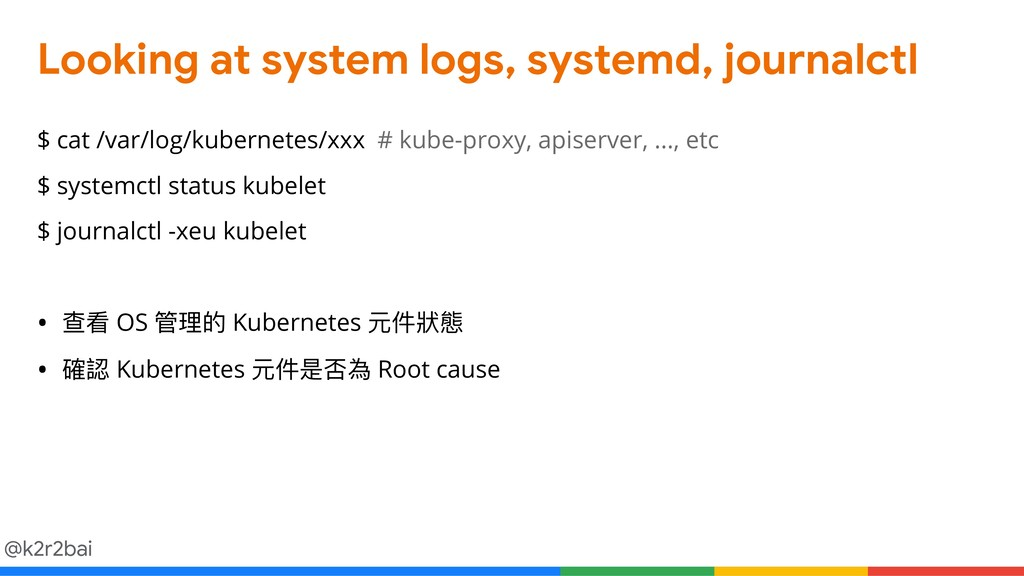 @k2r2bai Looking at system logs, systemd, journ...