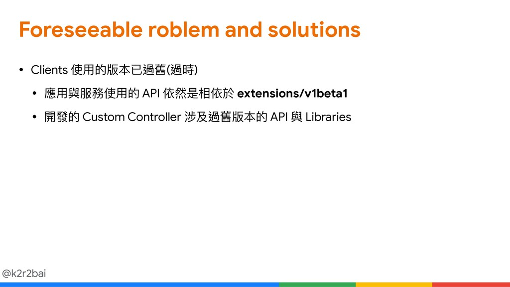 @k2r2bai Foreseeable roblem and solutions • Cli...