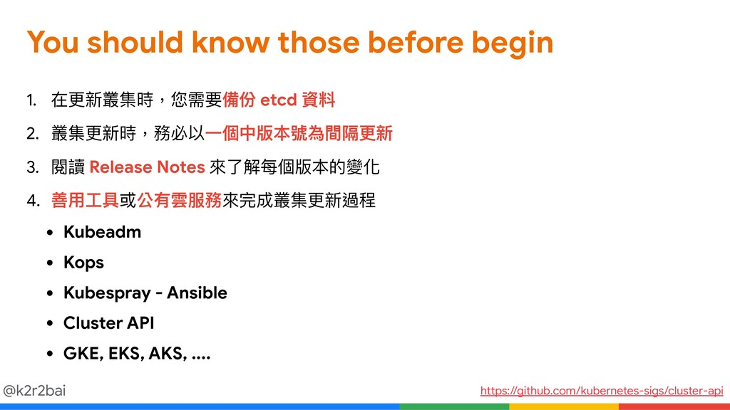 @k2r2bai You should know those before begin 1. ...