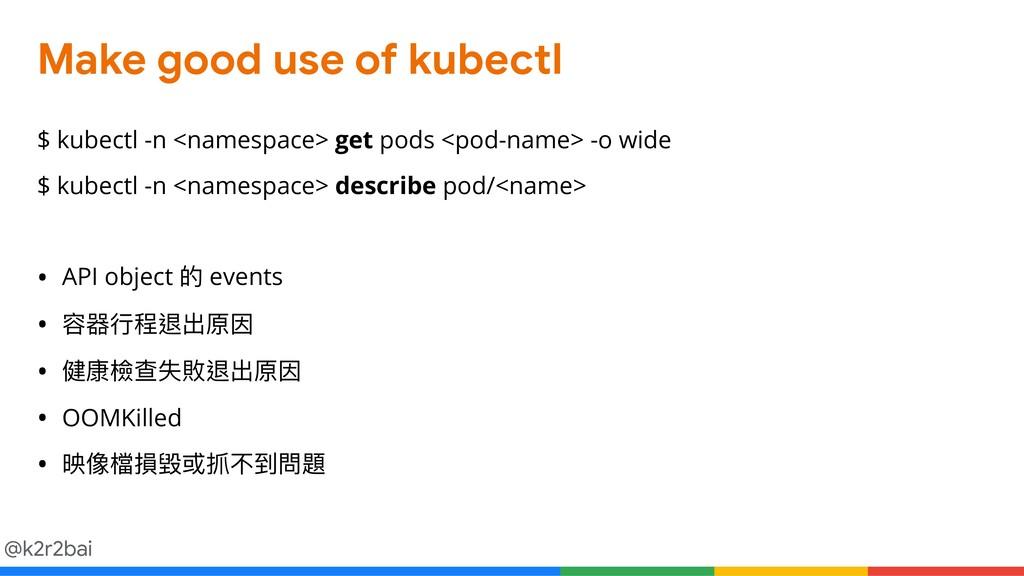 @k2r2bai Make good use of kubectl $ kubectl -n ...