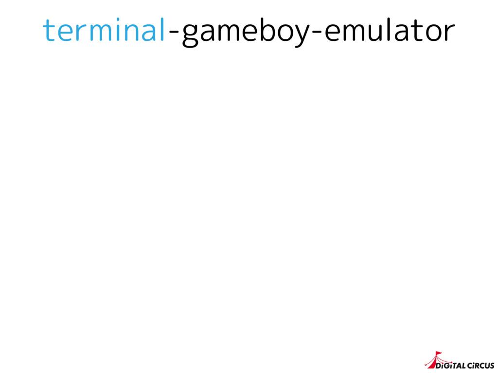 terminal-gameboy-emulator