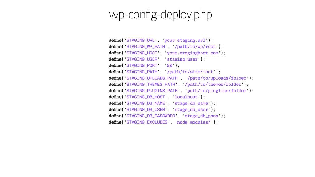 wp-config-deploy.php define('STAGING_URL', 'you...