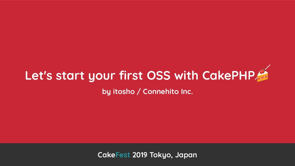 Let's start your first OSS with CakePHP by itosh...