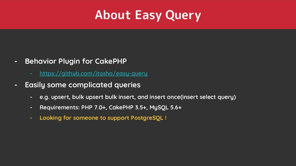 About Easy Query - Behavior Plugin for CakePHP ...