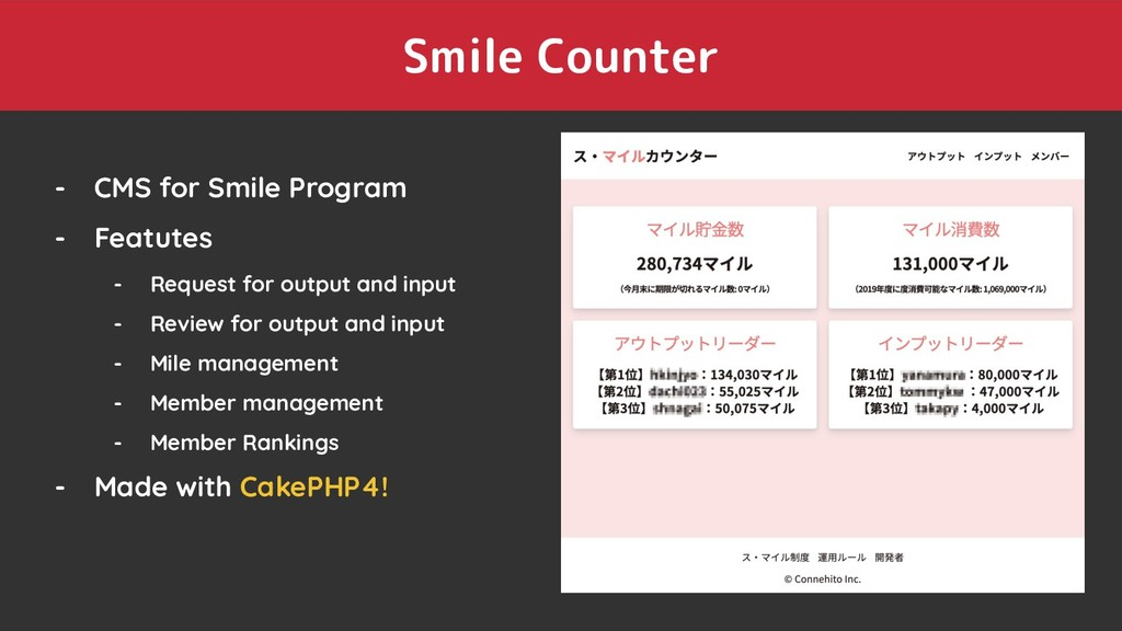 Smile Counter - CMS for Smile Program - Featute...