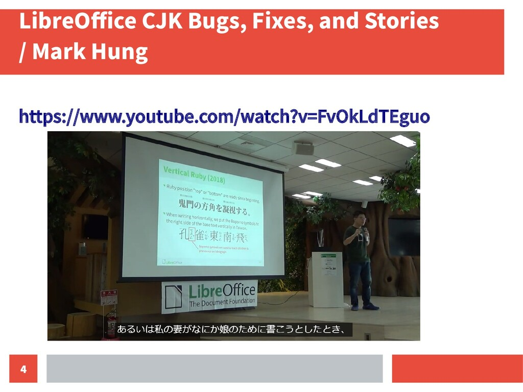 4 LibreOffice CJK Bugs, Fixes, and Stories / Ma...