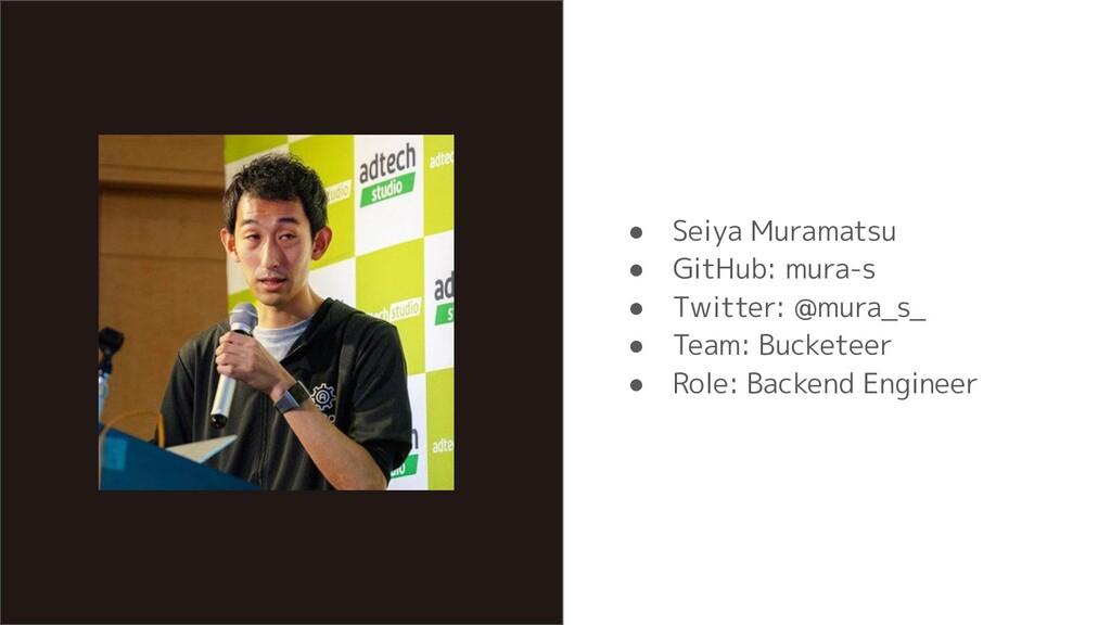 ● Seiya Muramatsu ● GitHub: mura-s ● Twitter: @...