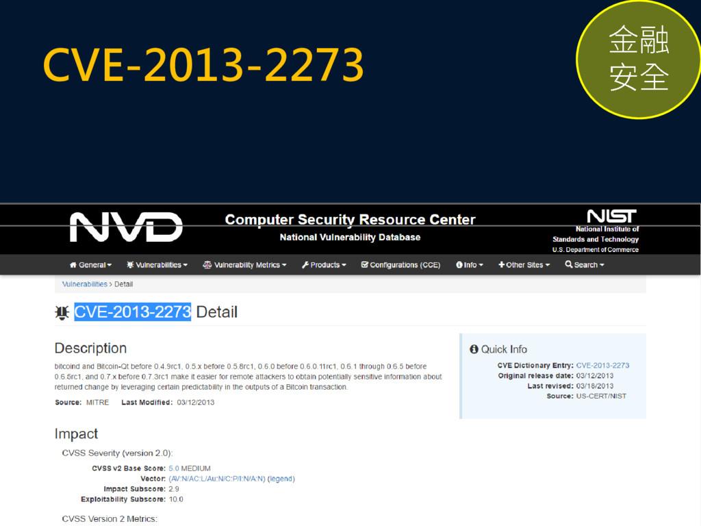 CVE-2013-2273