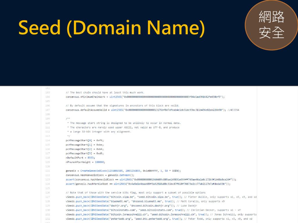 Seed (Domain Name)