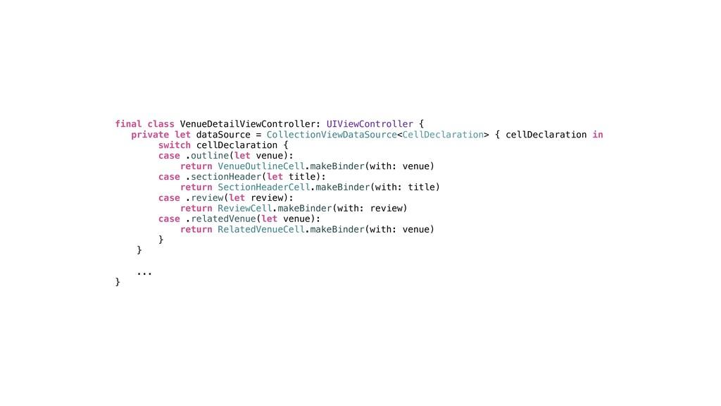 class CollectionViewDataSource<CellDeclaration>...