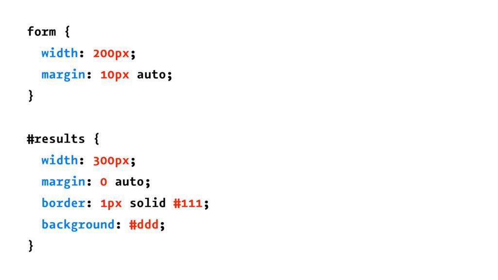 form { width: 200px; margin: 10px auto; } #resu...