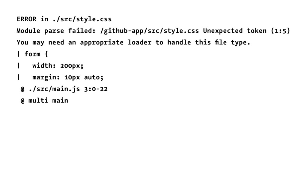 ERROR in ./src/style.css Module parse failed: /...