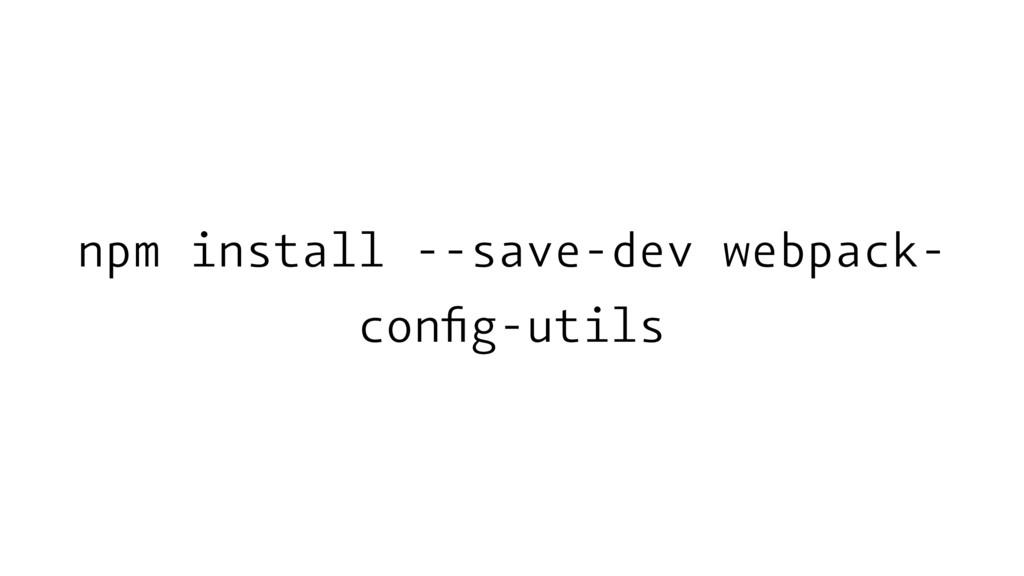 npm install --save-dev webpack- config-utils