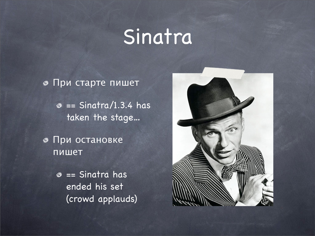Sinatra При старте пишет == Sinatra/1.3.4 has t...