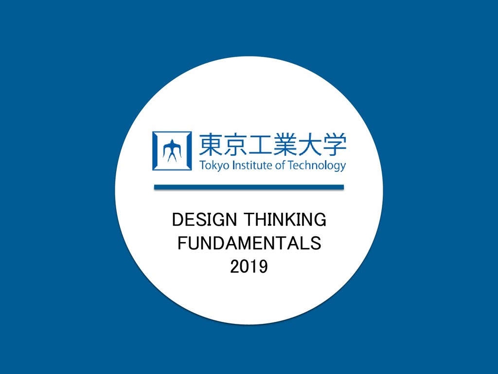 1 DESIGN THINKING FUNDAMENTALS 2019