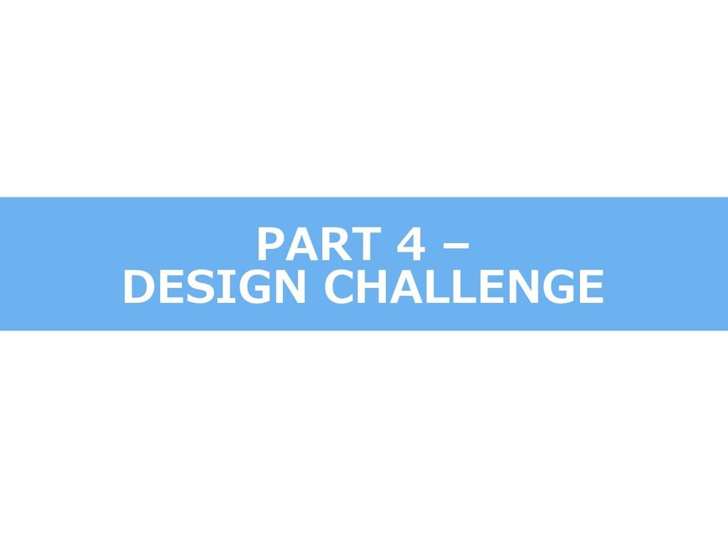 PART 4 – DESIGN CHALLENGE