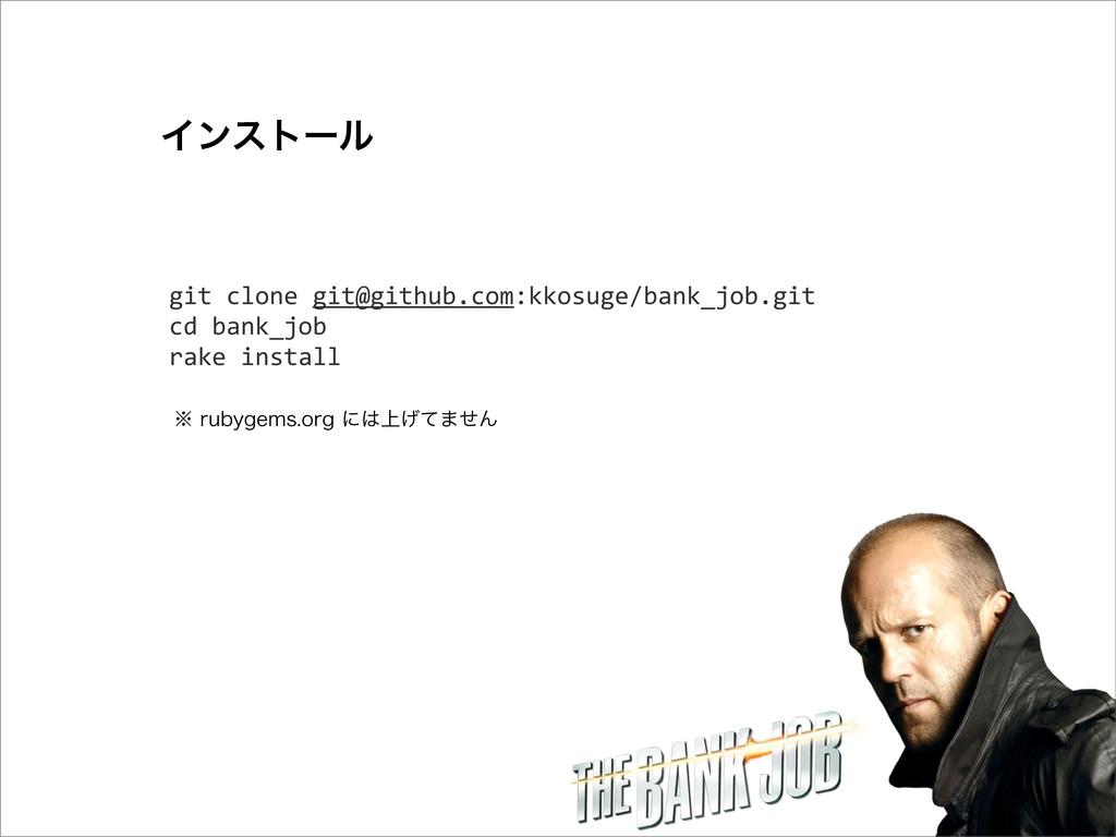 Πϯετʔϧ git clone git@github.com:kkosuge/b...